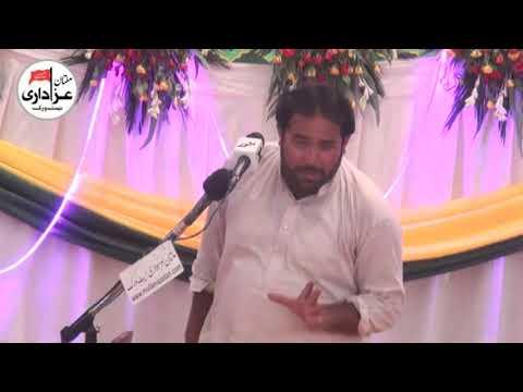 Zakir Irfan Raza Irfan | Jashan Eid e Ghadeer | 18 Zilhaj 2017 | Darbar Shah Shams Multan