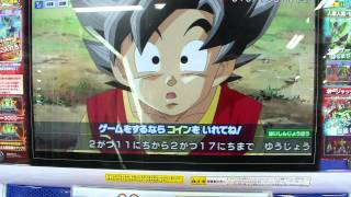 Animación inédita de Dragon Ball: Dragon Ball Heroes