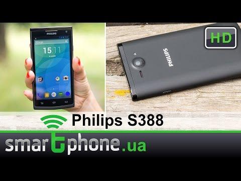 Philips S388 - Обзор. 4 ядра и 2 SIM-карты за «копейки»!