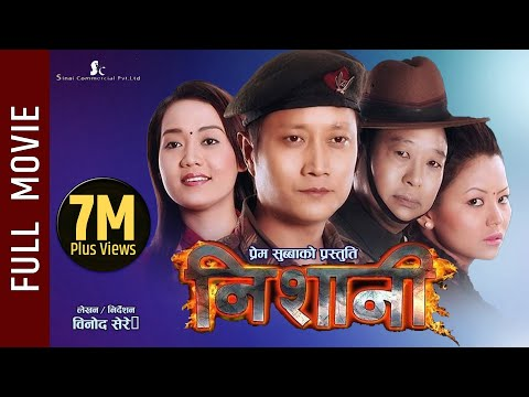 "New Nepali Movie - "" Nishani"" Full Movie 
