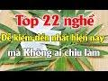 Top 22 nghề dễ kiếm tiền nhất hiện nay mà Không ai chịu làm | Tài chính 24H thumbnail