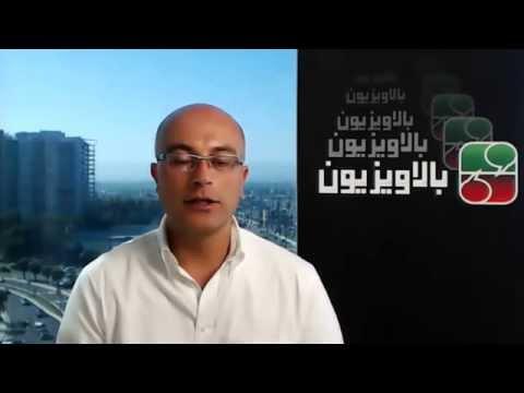 بلاک شدن در اسکایپ Eğlence Videolar - Sayfa 180546