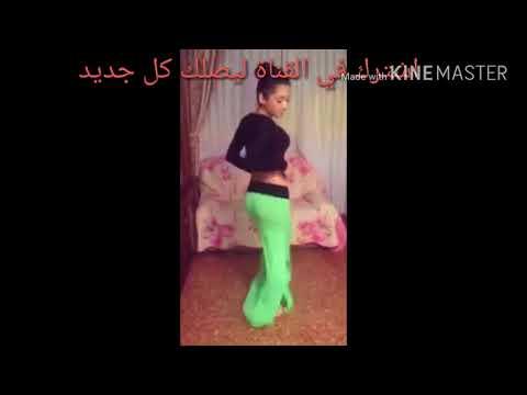 رقص مغربي نار/ مغربي مواع thumbnail