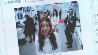 New Facial Recognition technology