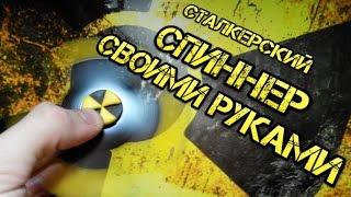 Fidget Spinner Hand Spinner Finger Хенд Спиннеры В Украине