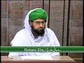 Rohani ILaj - Zaban Ki Luknat Door Karne Ka Wazifa - Faizan Of Maulana ILyas Qadri
