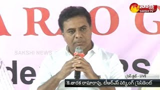TRS Working President KTR Meet The Press In Somajiguda Press Club | Hyderabad - Watch Exclusive