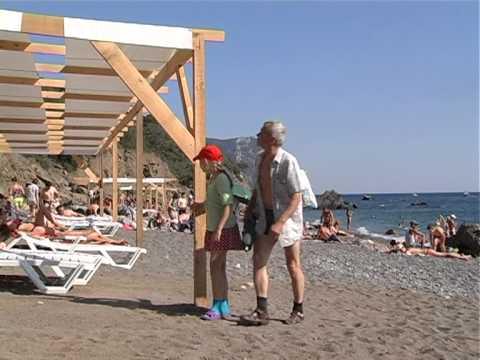 фото балаклава серебряный пляж