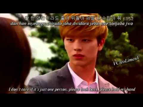 SCHOOL 2015: WHO ARE YOU? OST RESET (ENG SUB ROM HAN) TAEBI COUPLE fmv
