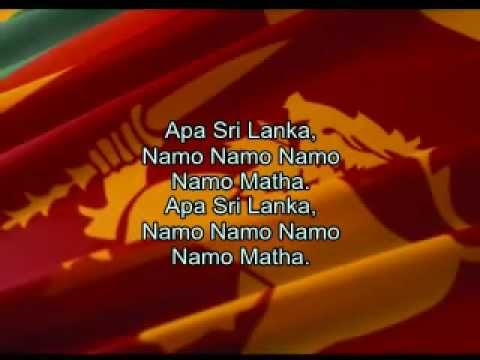 National Anthem Of Sri Lanka - English Lyrics video