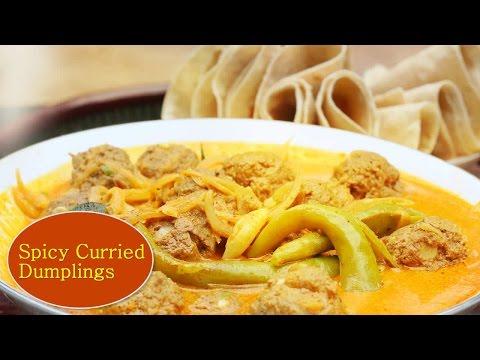 Spicy Curried Dumplings   Mrs K M Mathew's Recipes   Manorama Online