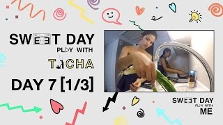 Sweet Day Play With Me - Ticha : ต้มยำกุ้ง