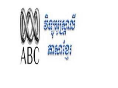 ABC Radio Australia Daily News in Khmer on 02 August 2013
