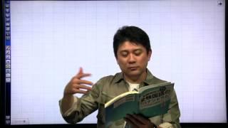 福田清盛の現代文 受験国語のコナンドラム