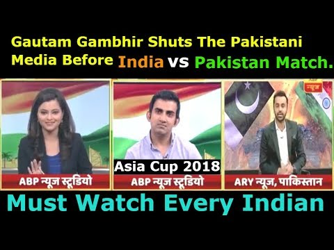Gautam Gambhir Shuts Pak Media Before India vs Pakistan Match | Asia Cup | Pak media on india latest
