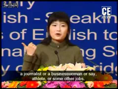 English speech from student with subtitle