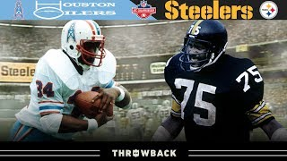 Controversial Call Ends Championship Chase! (Oilers vs. Steelers, 1979 AFC Champ)