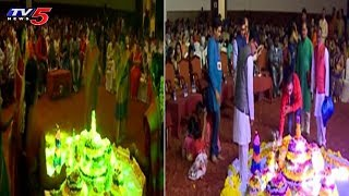 Oman Bathukamma Celebrations | Bathukamma Samburalu 2018