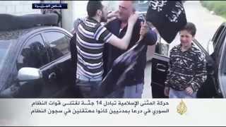 حركة المثنى: تبادل 14 جثة لقوات النظام بسجناء مدنيين