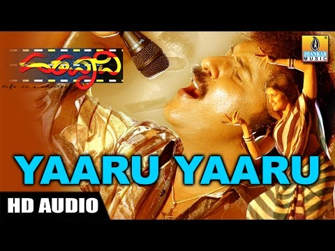 Yaaru Yaaru - Hatavadi video