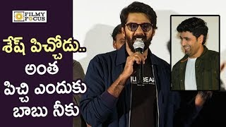 Naveen Chandra Superb Speech @Evaru Movie Teaser Launch