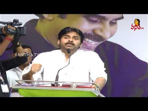 నువ్వు ఎవడ్రా నాకు చెప్పడానికి.. తుపాకీ పట్టుకొని వెల్దామనుకున్న : Pawan Kalyan | Vanitha TV
