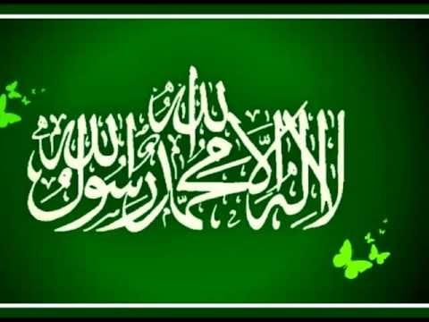 Zikrullah   La ilahe illallah (Arapça Kaside)
