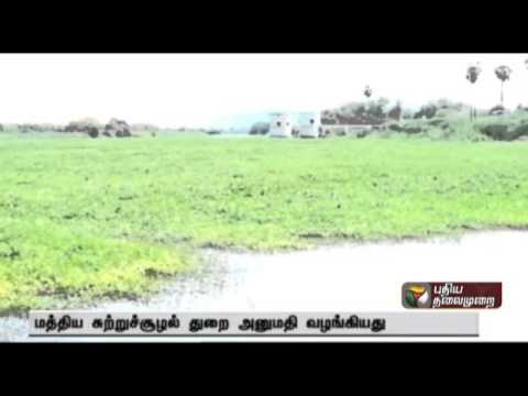 Department of Environment and Forests approves desilting of  Sri Vaikundam Dam