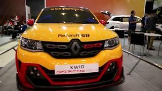 Renault KWID EXTREME STUDY V2 -2018