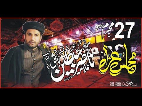 Allama Nasir Sibtain Hashmi I 27 Muharram 2018 I Imam Bargah Kashana Shabir Lal kurti Multan Cantt