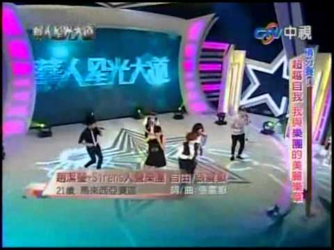 Sirens Vocal Band-+Sirens@20111218