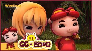 GG Bond - Agent G 《猪猪侠之超星萌宠》EP62