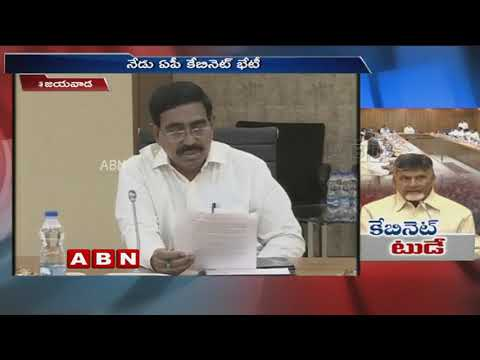 AP CM Chandrababu Cabinet meeting over 'JanmaBhoomi - Maa Vooru' today | ABN Telugu