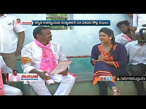TRS Leader Alla Venkateshwar Reddy | Leader Tho Mukha Mukhi | Full Episode | ABN Telugu