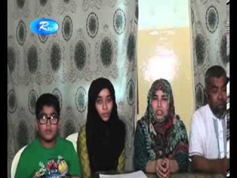 Reshma Oman Girl Accused video