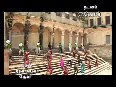 Sai Keshav Dance Choreography  Tha Song Sun Tv Anupallavi Serial Title Song video