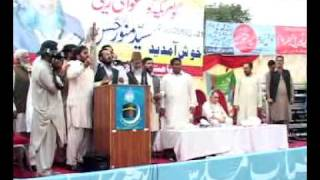 syed munawar hasan addressing go america go rally in sialkot .. 21-03-2010 - part1