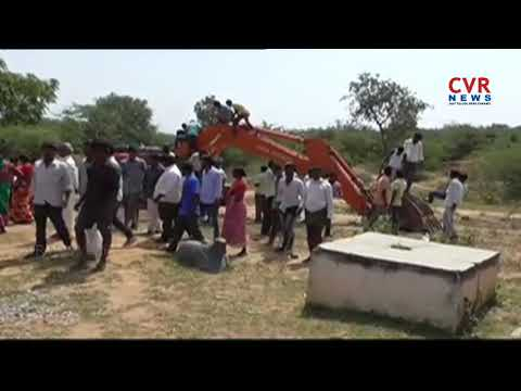 Locals protest against illegal mining in Mailaram Village | Nagarkurnool District | CVR NEWS