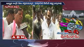TRS leader Bhaskar rao face to face over TRS Election Campaign