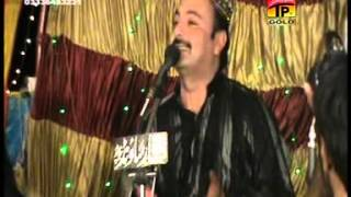 Chalre Chalre Wal - Ahmed Nawaz Cheena - Live Show Part 3 - Official Video