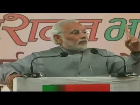 PM Modi addresses BJP karyakartas at DLW ground, Varanasi
