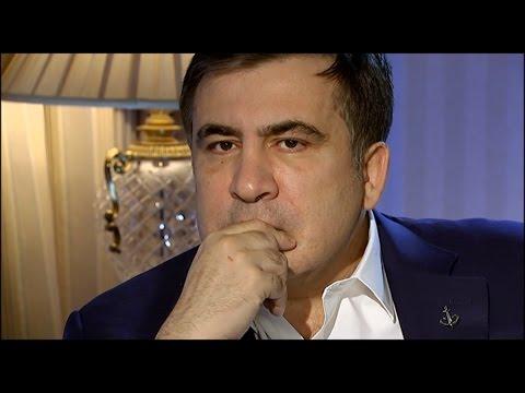 Михаил Саакашвили. В гостях у Дмитрия Гордона. 1/2 (2015)