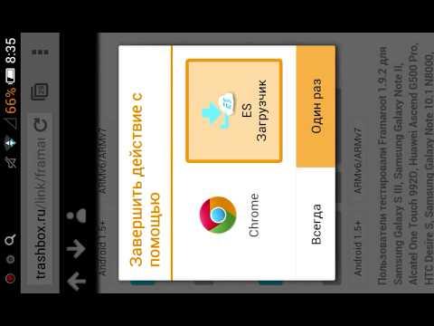 Baidu Root: скачать на Андроид версию на русском языке