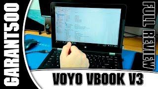 Купить Voyo v3