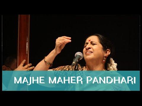 Aruna Sairam - Majhe Maher Pandhari (Rang Abhang Album Release Concert 2011)