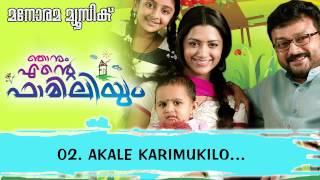 Njanum Ente Familyum - Akale Karimukilo | Njanum Ente Familiyum