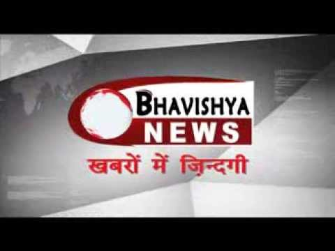 Hindi News Channel