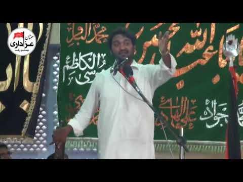 Zakir Muntazir Mehdi | Majlis e Aza 17 Zilhaj 2017 | Qasiday | Yadgar Masiab |