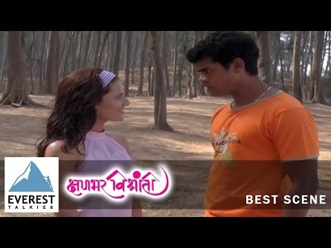 Romantic scene of Sidharth Jadhav And Manva Naik From Kshanbhar Vishranti