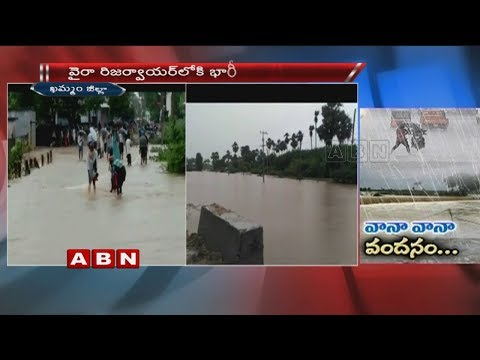 Rains in Telugu States due to Surface Recurrence